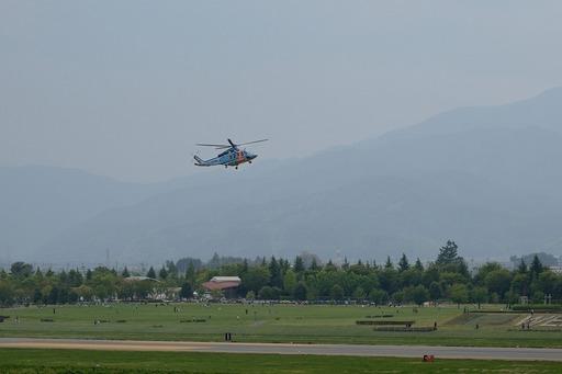 DSC_5309県警ヘリ.jpg